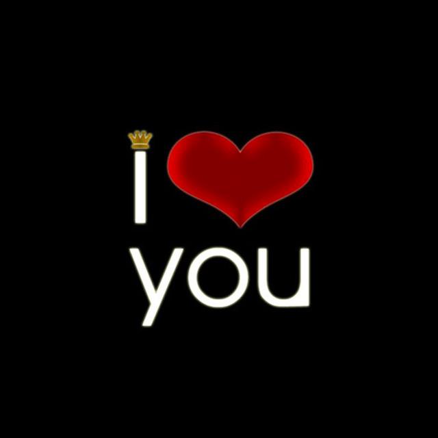 我爱你,这是我的劫难。